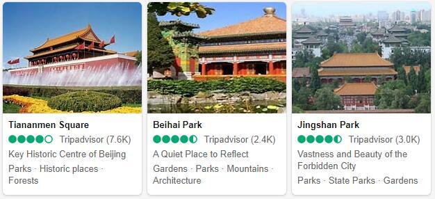 Beijing Attractions 2